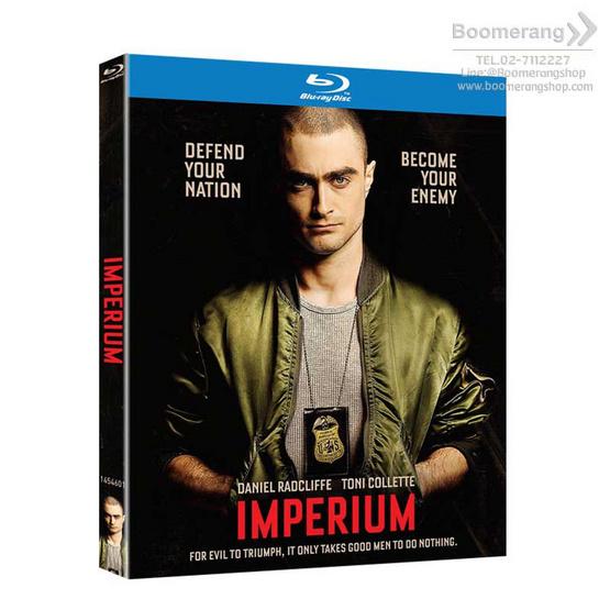 Blu ray Imperium สายลับขวางนรก