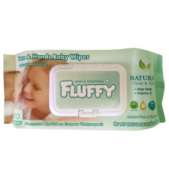 Fluffy เฟสแฮนด์แอนด์ เบบี้ไวพส์ 80 แผ่น