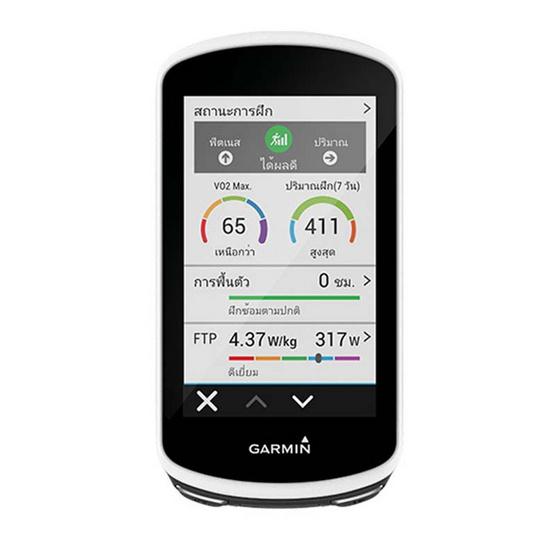 Garmin ไมล์จักรยาน รุ่น Edge 1030 Bundle