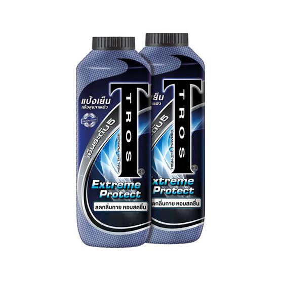 TROS เอ็กซ์ตรีม โพรเทค แป้งเย็น สีน้ำเงิน 300 กรัม
