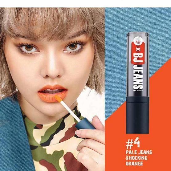 Cathy Doll BJ Jeans Jeans Match Liquid Lipstick 4 กรัม #04 Pale Jeans Shocking Orange