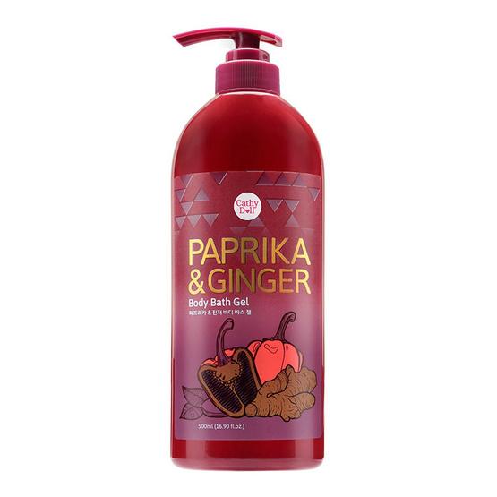Cathy Doll Paprika &  Ginger Body Bath  gel 500 มล