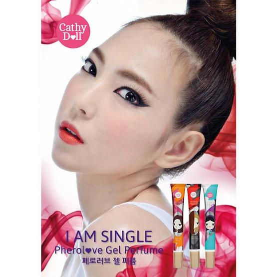 Cathy Doll  I Am Single Pherolove  Gel Perfume 15 กรัม #FL Kamasutra Lesson