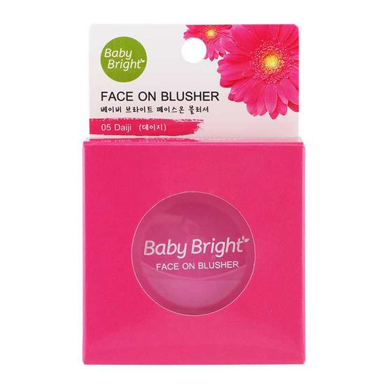 Baby Bright Face On Blusher 5 กรัม #05 Daiji