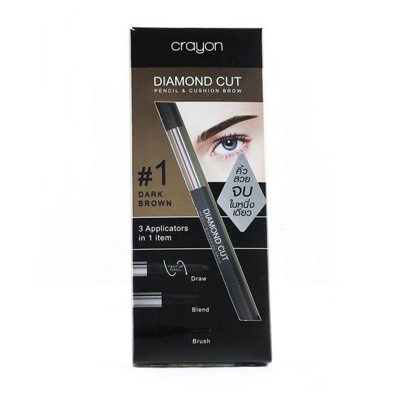 Crayon Diamond Cut Pencil & Cushion Brow #1 Dark Brown