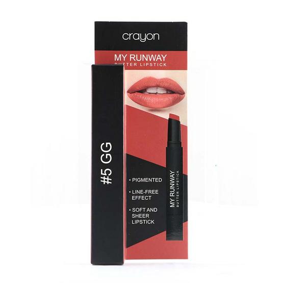 Crayon My Runway Butter Lipstick 1.5 กรัม #5  GG