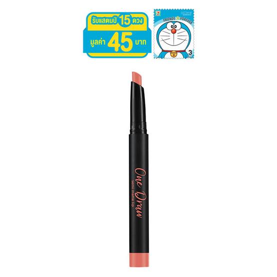Cathy Doll One Draw Semi Matte Lip 1.5 กรัม #10 Yamu Yamu