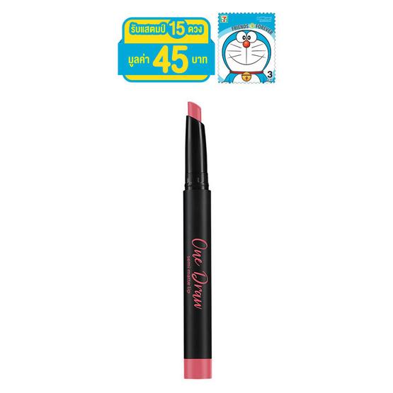 Cathy Doll One Draw Semi Matte Lip 1.5 กรัม #11 Unisex
