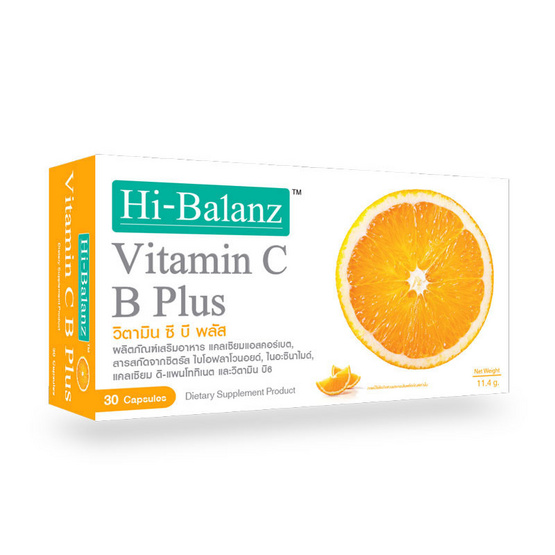Hi-Balanz ชุดฟื้นฟูบำรุงร่างกาย 4 กล่อง บรรจุ 120 แคปซูล