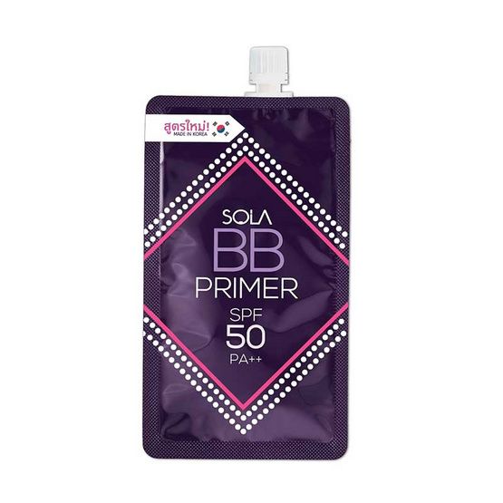 Sola BB Primer SPF50 PA++ (1 กล่อง / 6 ซอง)