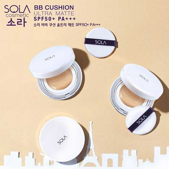 Sola Cushion Ultra Matte SPF50+PA+++ (แบบเติม) 15 กรัม