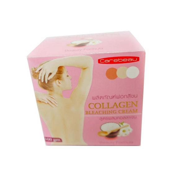 Carebeau ครีมฟอกสีขน Collagen Bleaching Cream 100 g