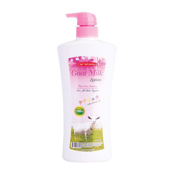 Carebeau Goat Milk Body Lotion Pink 600 ml