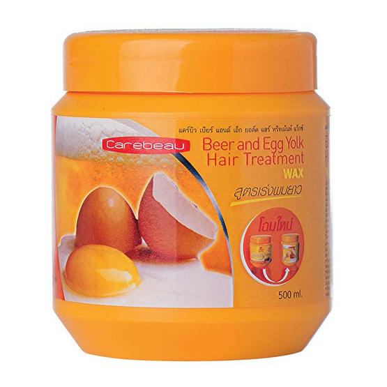 Carebeau Beer & Egg Yolk Treatment Wax 500 ml