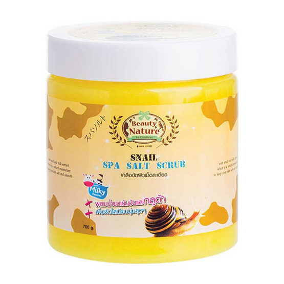 Beauty Nature Snail Spa Salt Scrub 700 g
