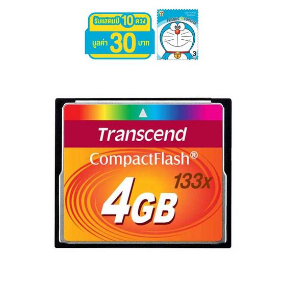 TRANSCEND CF CARD 133x CompactFlash (Standard) 4GB