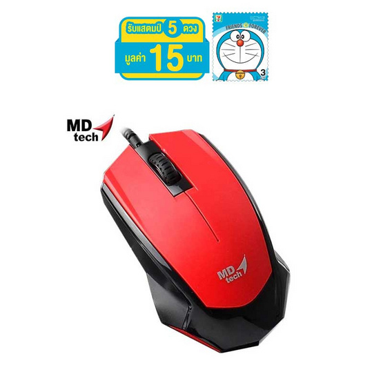 MD-TECH Optical Mouse USB MD-97