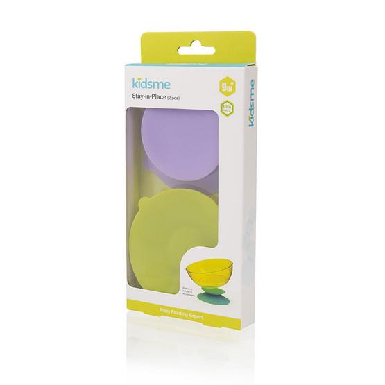 KIDSME ชุดตัวดูดสูญญากาศ สีเขียวและชมพู