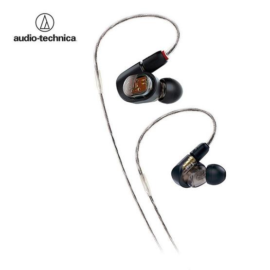 Audio-Technica หูฟังแบบ In-Ear รุ่น ATH-E70