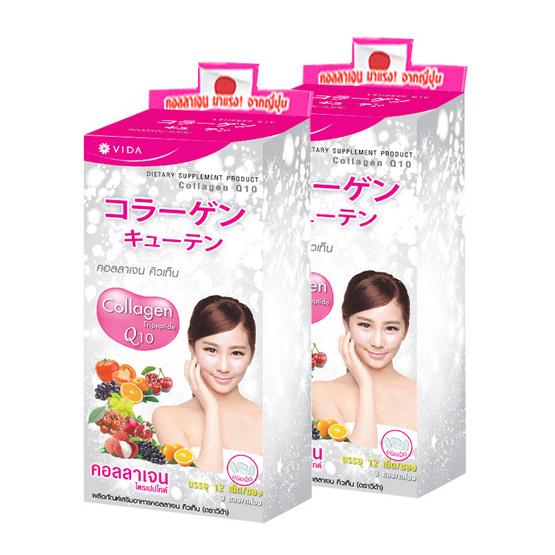 VIDA Collagen Q10 ผลิตภัณฑ์เสริมอาหารวีด้า บรรจุ 36 แคปซูล/แพ็ค แพ็ค 2