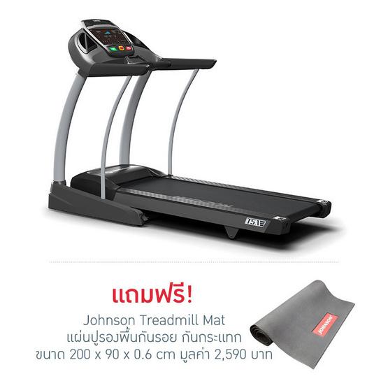 Johnson Fitness Horizon ลู่วิ่งไฟฟ้า Treadmill รุ่น Elite T5.1 สีเงิน-ดำ