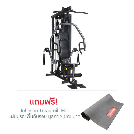 Johnson Fitness Horizon Home Gym Multi-station รุ่น Torus 3 สีเงิน-ดำ