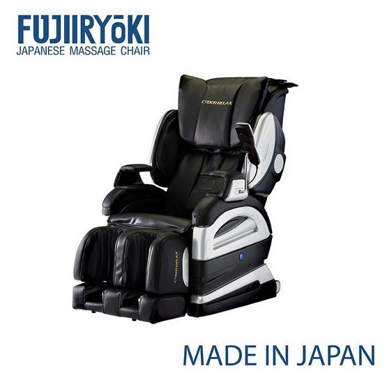 Fujiiryoki เก้าอี้นวดไฟฟ้า รุ่น SKS-1850 สีดำ