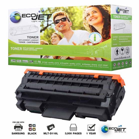 Ecojet Toner Cartridge For Samsung MLT-D116L