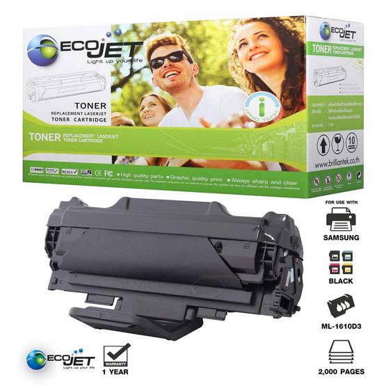 Ecojet Toner Cartridge For Samsung ML-1610