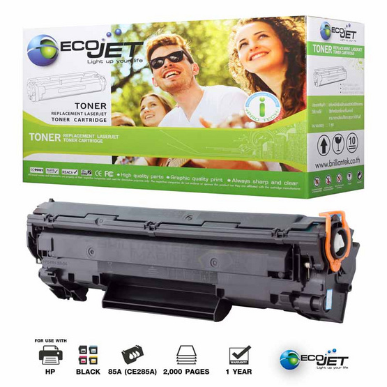 Ecojet Toner Cartridge For HP CE285A (85A)