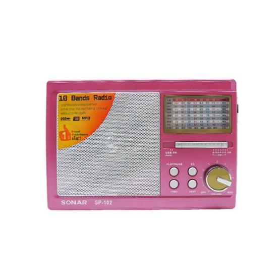 Sonar วิทยุ ทรานซิสเตอร์ แนวใหม่ รุ่น SP-102 สีชมพู