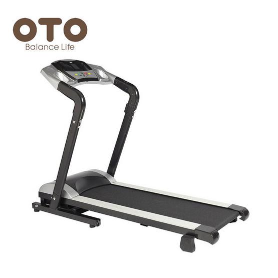 OTO ลู่วิ่งไฟฟ้า Treadmill รุ่น TL-900s สีเงิน-ดำ