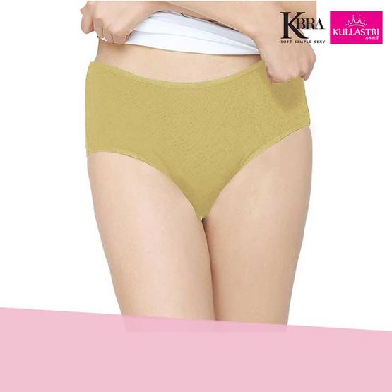 Kullastri KBra กางเกงใน Soft Touch รุ่น KU3707GO สีเนื้อ