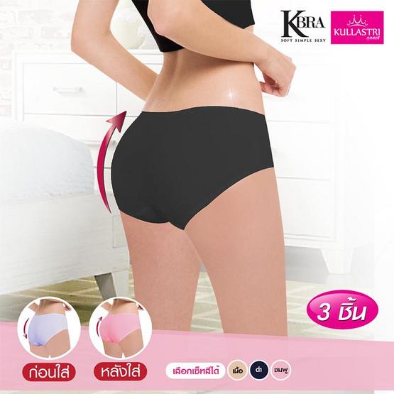 Kullastri KBra ชุดเซ็ตกางเกงใน Soft Touch รุ่นKUT299BL สีดำ 3 ตัว
