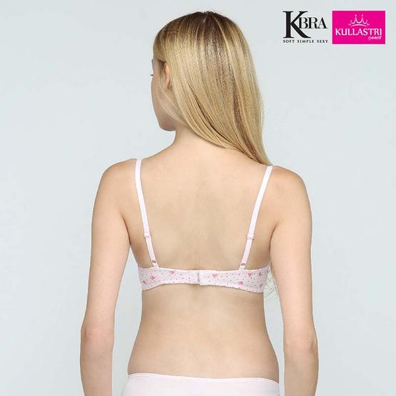Kullastri KBra เสื้อชั้นในกุลสตรี รุ่น KB6128 สีชมพู