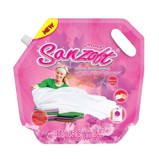 แซนซอฟ ซักผ้า 2000 มล. สีชมพู (แพ็ค 2)