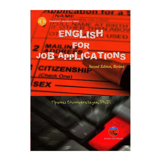 English For Job Applications Second Edition
