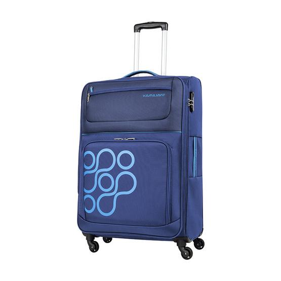 KAMILIANT กระเป๋าเดินทาง รุ่น KOTI SPINNER 76/28 สี BLUE