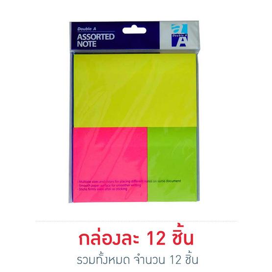 Double A กระดาษโน๊ต 3ขนาด 3สี (บรรจุ12ชิ้น/กล่อง)