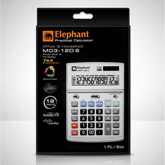 Elephant ตราช้างเครื่องคิดเลข 12 หลัก M03-12D S