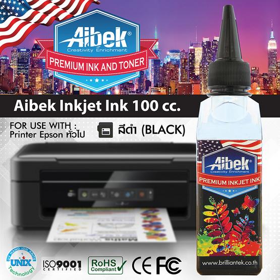 Aibek Inkjet Inks For Epson (100cc)