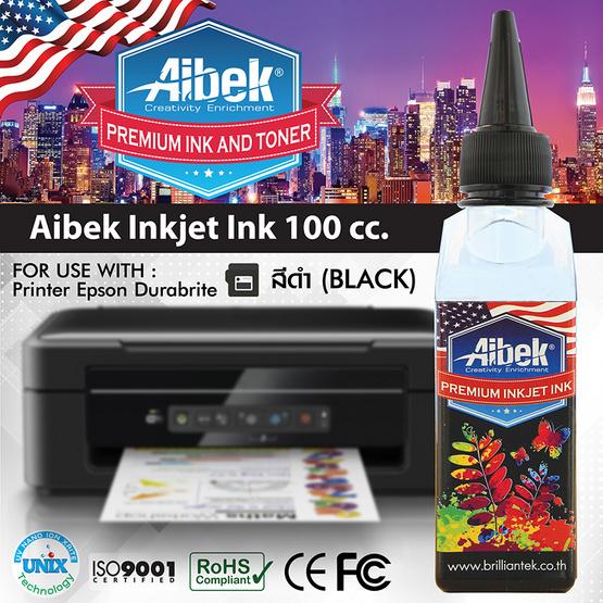 Aibek Inkjet Inks For Epson Durabrite (100cc)