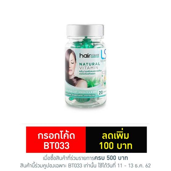 Lesasha Hair Vitamin Green Tea and Mint 20 Caps