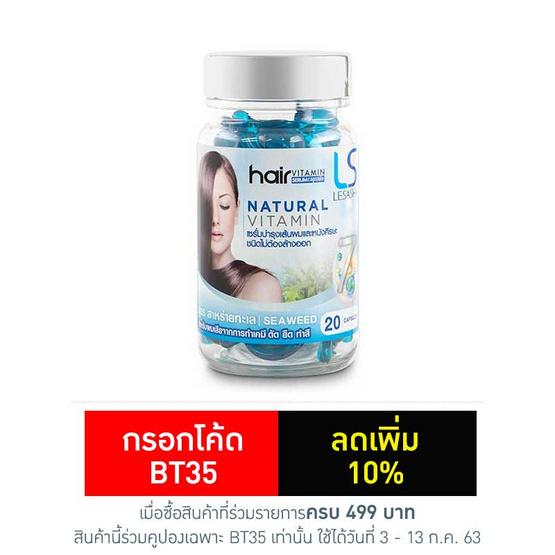 Lesasha Hair Vitamin Seaweed 20 Caps