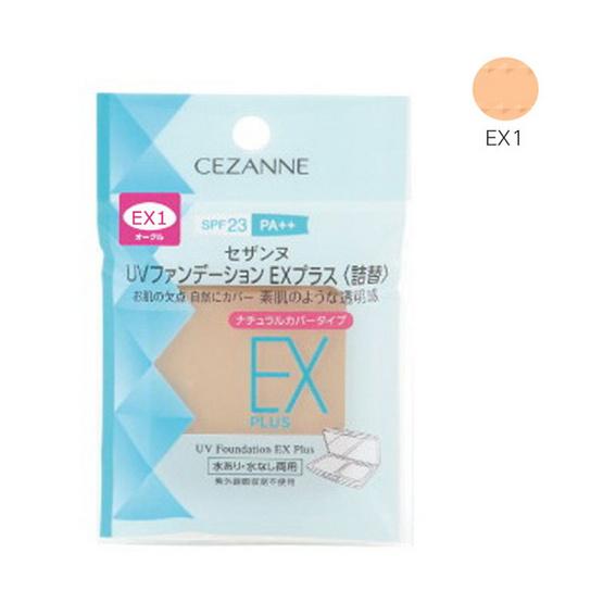 CEZANNE UV Foundation EX Plus (refill) No.01