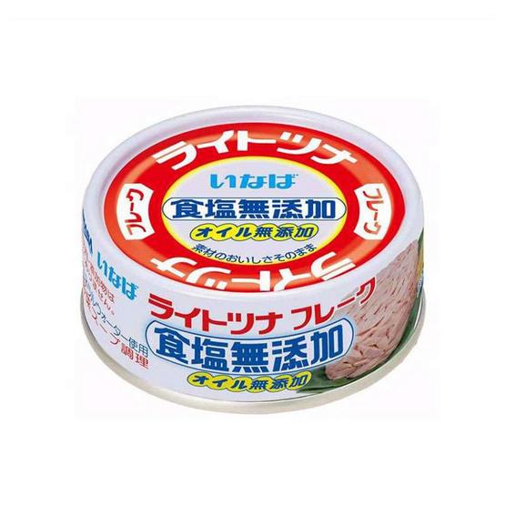 อินาบะ ปลาทูน่าชนิดชิ้นย่อยในน้ำซุปผัก ไม่เติมเกลือ 70 กรัม (9 กระป๋อง)