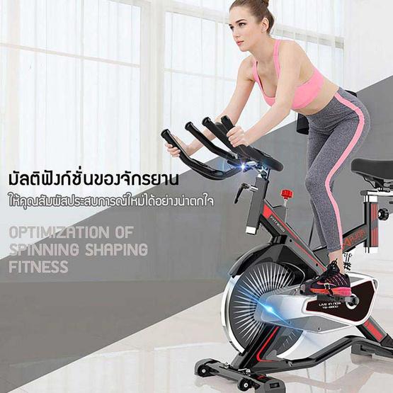 Major Sport จักรยานนั่งปั่น Spin Bike รุ่น M789 สีแดง-ดำ ฟรี แทนวางมือถือ และสายแรงต้าน