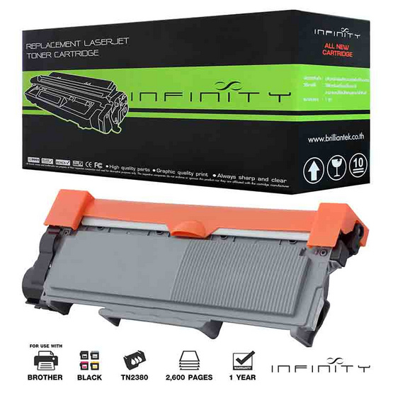 Infinity Toner Cartridge For Brother TN2380