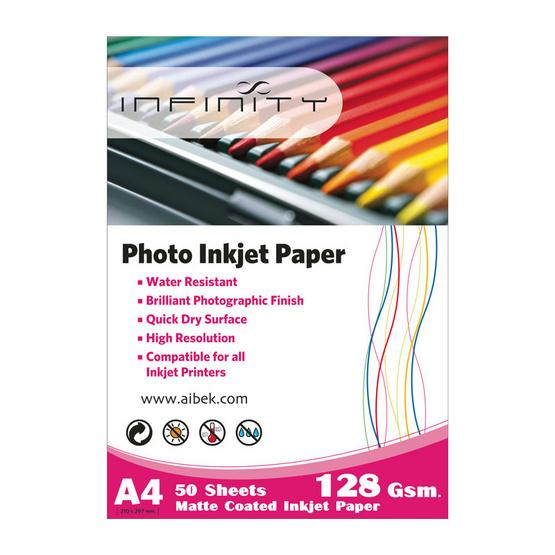 Infinity Glossy Paper Matt 128 G/50 Sheets (A4)
