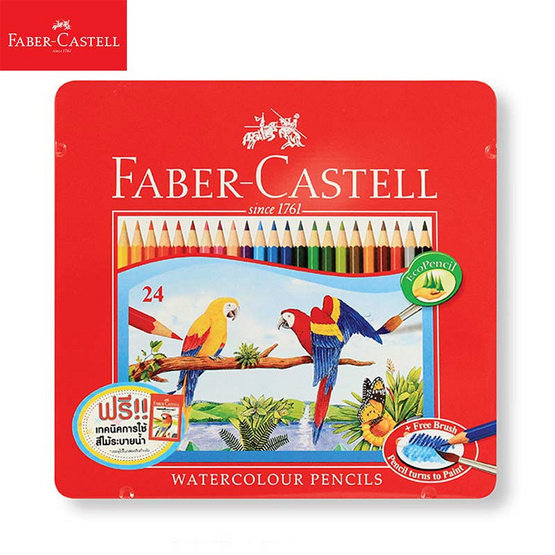 Faber-Castell ดินสอสีไม้ระบายน้ำ 24 สี กล่องเหล็ก